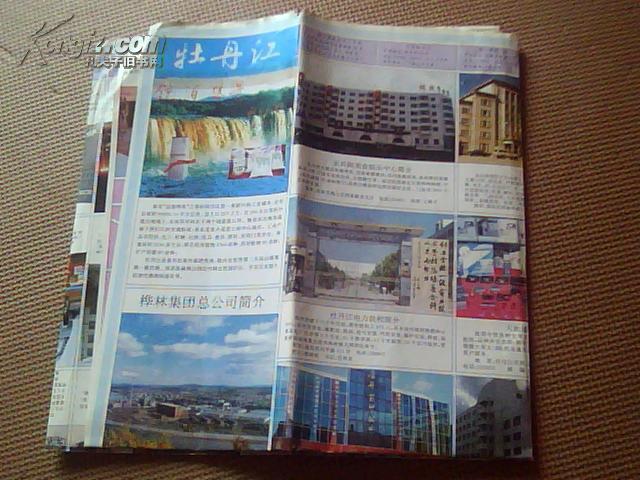 【图】牡丹江商务地图