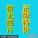 正版FT9787565815379/神话:美丽神话传说(四色)//汕头大学出版