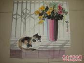 彭林谷----画猫(4平方尺)--现为国家三级美术师、揭阳中国画院画师、揭阳市美术家协会会员。本商店所有销售字画一律保真-松德收藏欢迎你