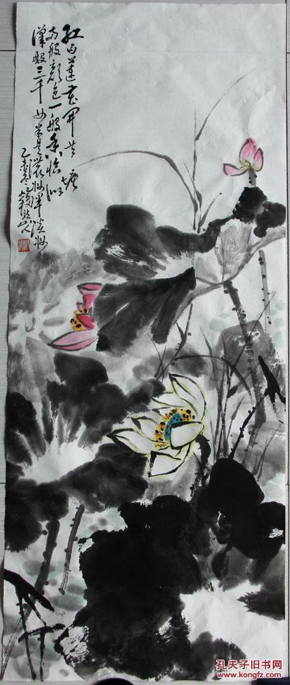 【图】传统功夫精品国画《香远益清》【38*9