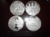 【罕见】2013年 中国制造 巨枚银币 直径约13厘米 题材好 红楼 水浒 三国 西游 4枚全