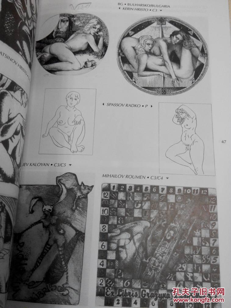 情色小�9.:`/_情色藏书票与小版画三年展 gallant and erotic creation in the