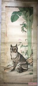 B8    著名畫家馬晉精品手繪真跡:西洋狐犬(保真)