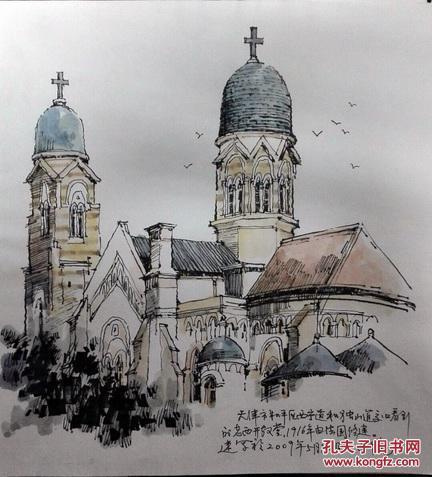 天津小洋楼---老西开教堂手绘稿图片
