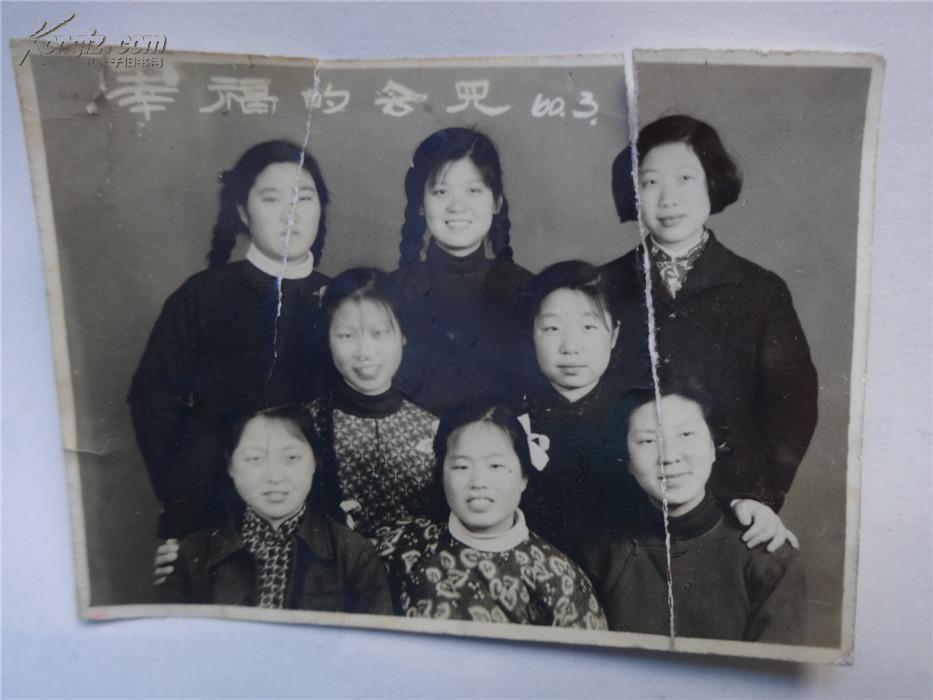 老照片-1960年图片