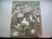 1957年俄文体育杂志3本