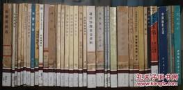 傅昌文---日本地名词典 馆藏92年一版一印