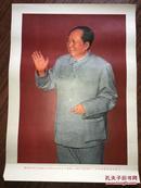 B  4开宣传画——我们的伟大领袖毛主席在中国共产党第八届扩大的第十二次中央委员会全会上