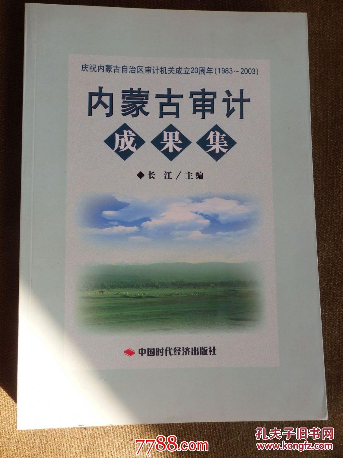 【图】内蒙古v画法画法集_价格:35.00图纸成果消防的图片