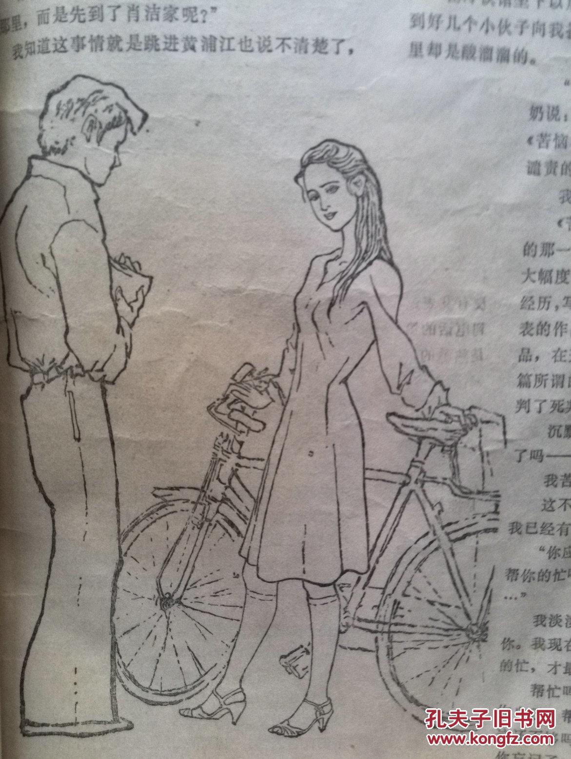 玫瑰花国画矢量图片