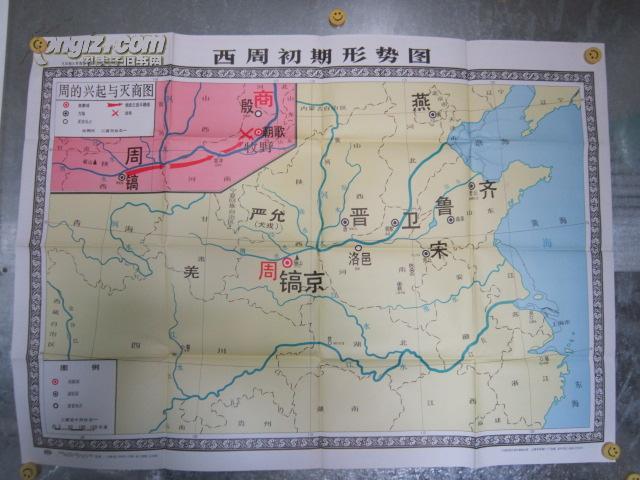 【图】1992年中国地图出版社1版1印