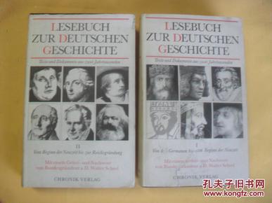 德文原版 精装   Lesebuch zur deutschen Geschichte . Pollmann  ( I、II卷)