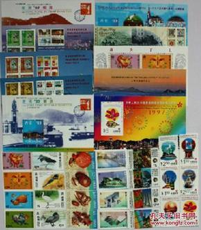 包邮: 香港邮票1997年邮票大全套(附送尼加拉瓜小型张10枚)