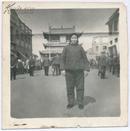 山西省襄垣县历史老街照片-------60年代襄垣城【老南街及上寺楼】旧貌-----虒人永久珍藏