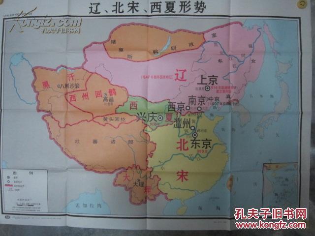 九年义务制教育中国历史地图教学挂图---辽