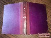 C14  抗戰三日刊(1-35合訂本)1937-1938年  精裝  館藏