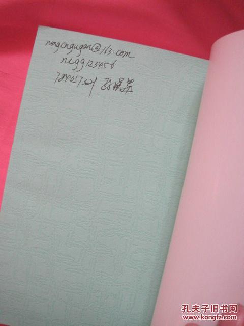 【图】小学模式课堂教学农村探索_价格:10.00孕日本小学生图片