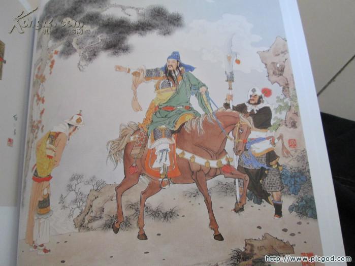 古代关公壁纸
