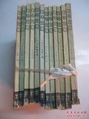 新华文摘1982年1-12期全 合售邮费22元