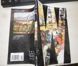 外国文艺1996第3期
