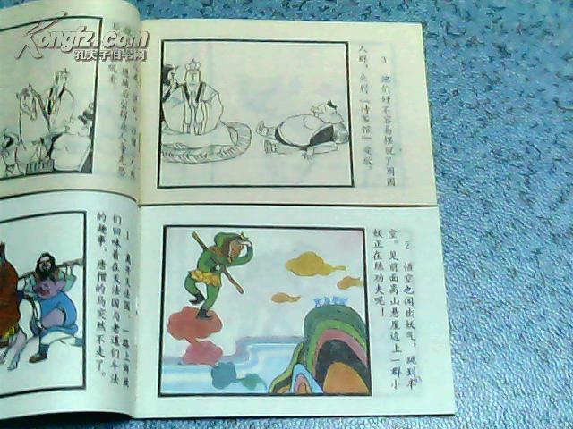 【图】儿童连环画(第27辑全6册):黄风岭