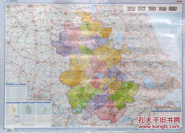 到汉中地图 安徽省地图高 2015年安徽省地图