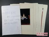郑建智(清华大学档案馆)拍摄  《菊花》十二张及《节日首都夜景》六张  1054