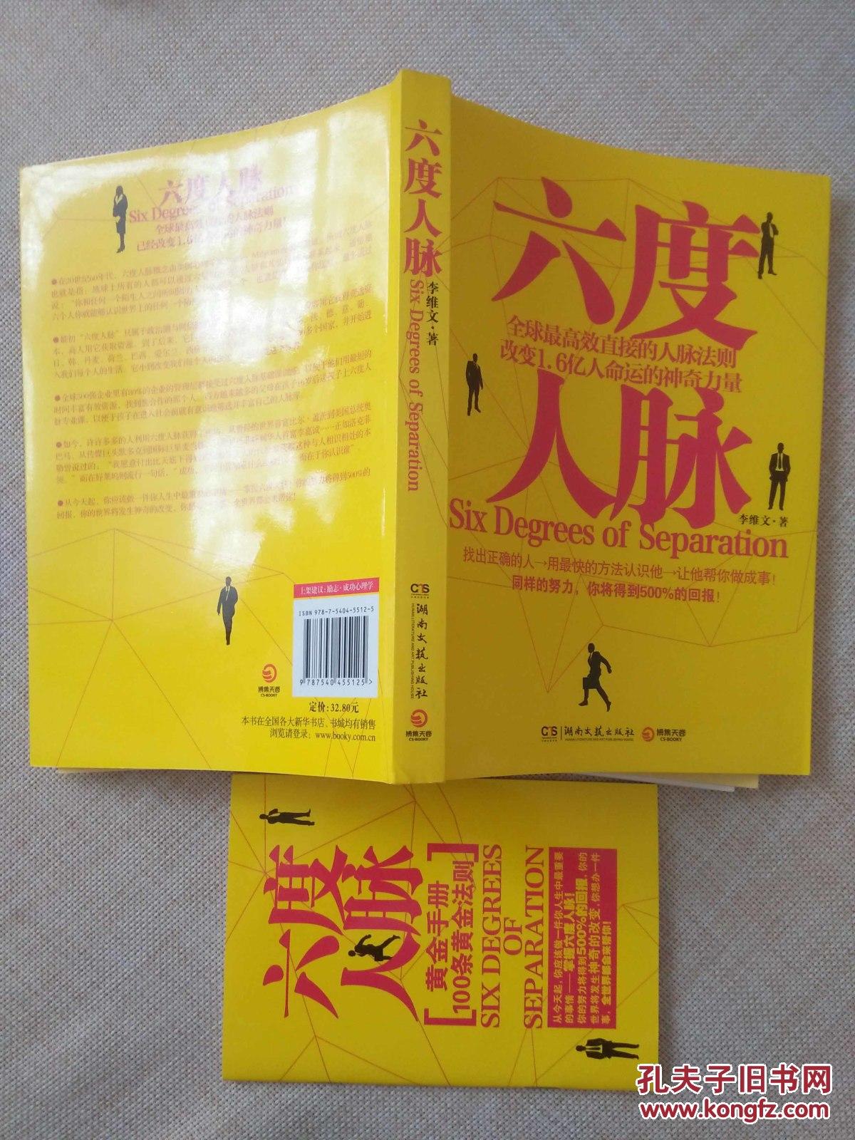 好书推荐豆瓣_douban.com/subject/10731681/                 为你推荐