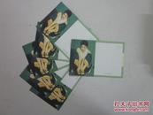 王菲(王靖雯)-照片信封6枚