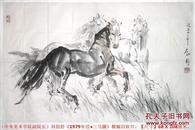 中央美术学院副院长◆刘勃舒《1979年绘●三马图》横幅宣纸旧软片◆手绘当代江西籍名人旧字画◆【尺寸】68 X 108厘米。
