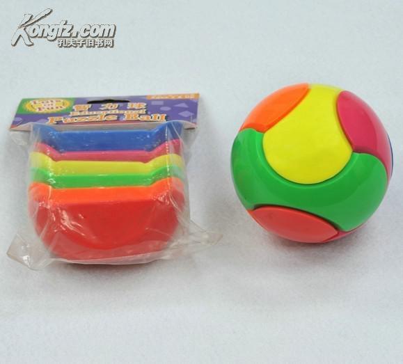 智力魔球魔方球球