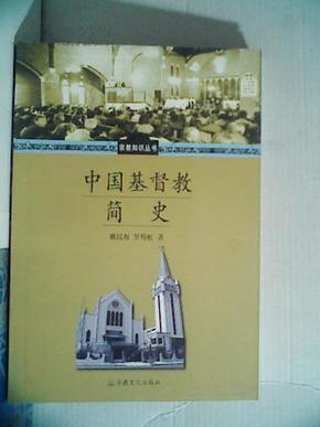 宗教图书网购_叙古亭书斋图片
