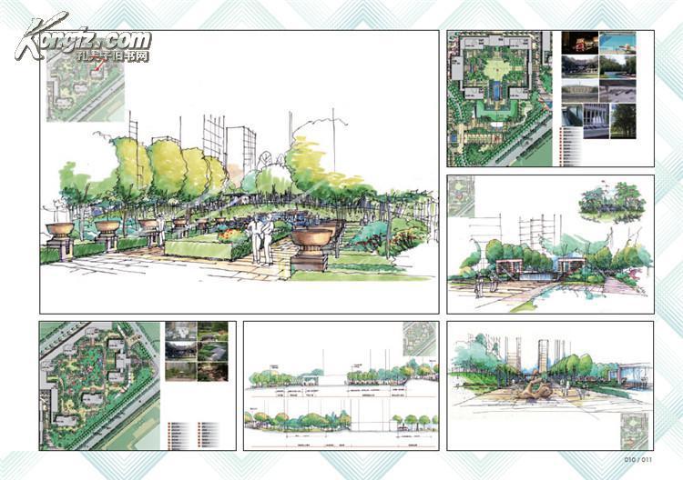 现货 中标规划方案文本——居住区景观设计(图6)图片