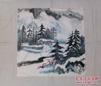 国画山水画四尺斗方画心雪景图