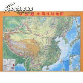 水晶版中国铁路地图