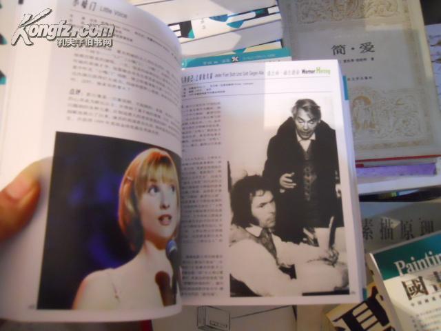 【图】艺术电影速查手册(286位顶级大师