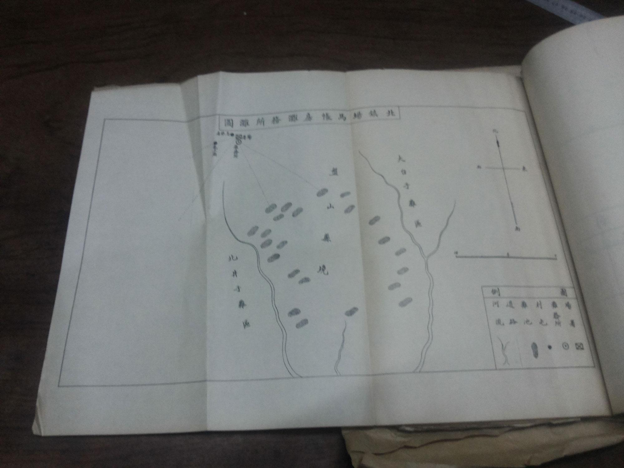 民国老地图)补