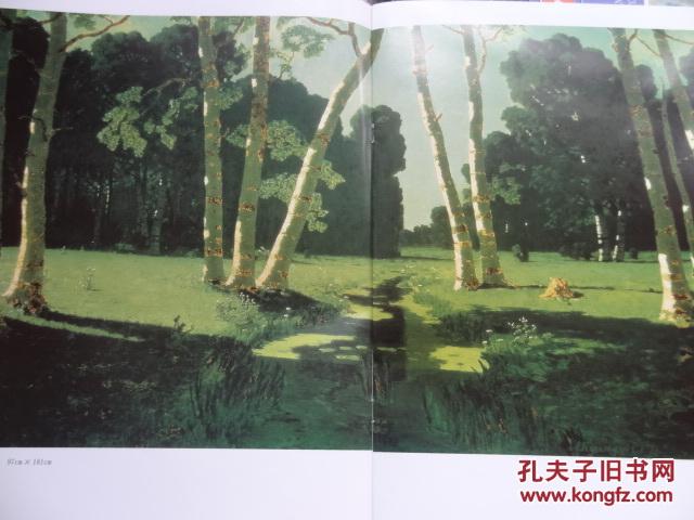 库茵芝油画 - 库茵芝画白桦林 - 人肉玩具姚乐怡图片