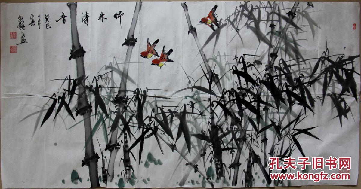 《竹林清音》安徽著名老画家丁景屏先生作品【四尺整纸】图片