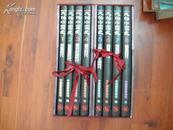 文物中国史(全套8册大16开精装,铜版纸彩色精印)带原包装 箱