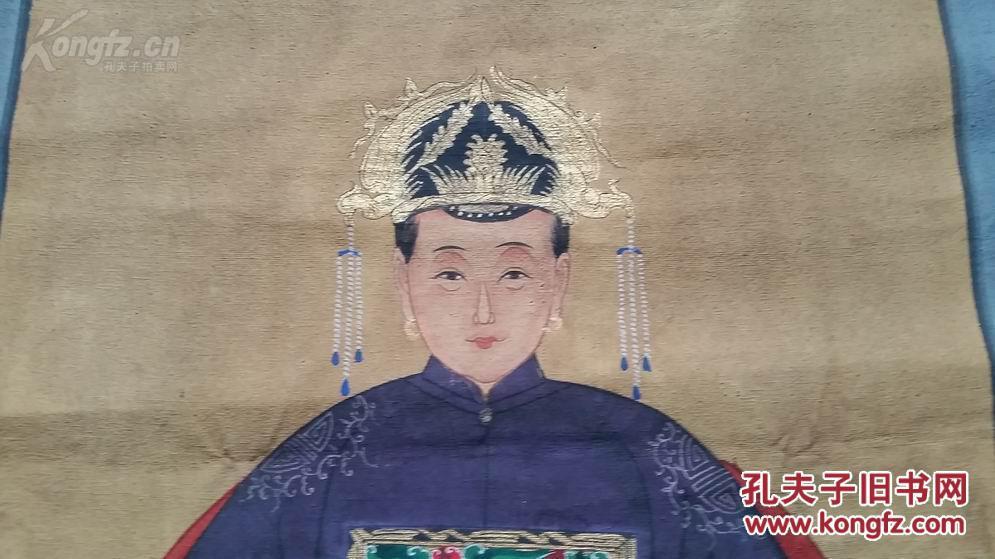 清朝皇后手绘图片_【图】老油画【清代皇后像】纯 手绘