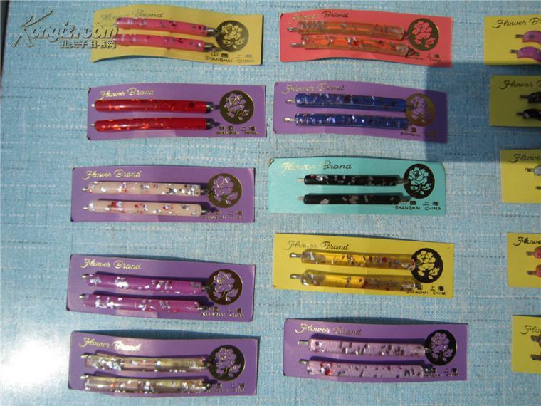 国货精品---上海名花牌发夹----七八十年代春花烂漫般