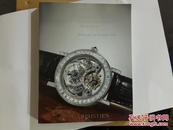 佳士得2006年香港拍卖会---名贵手表专场图录(310页)