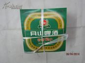 【啤酒标】月山啤酒标 特制超干  主标  原捆500张 合售