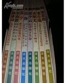 中国人民解放军 挂象英模传记丛书【6本少张思德,邱少云书十品,盒九品】
