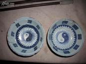 出土---青花瓷《阴阳八卦碗》2个。风水地理大师必备。包真包老!!!