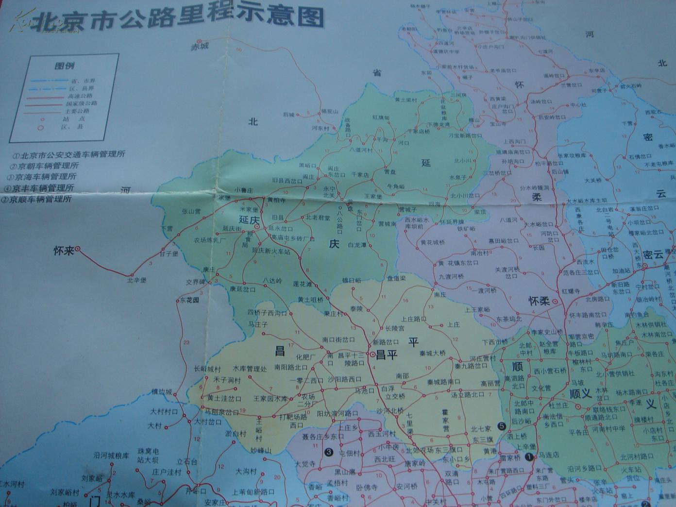 北京市���k�llyc.�`���%_【旧地图】北京市驾驶导向图 小4开