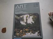 上海美术丛书2014年第1期   总第120期