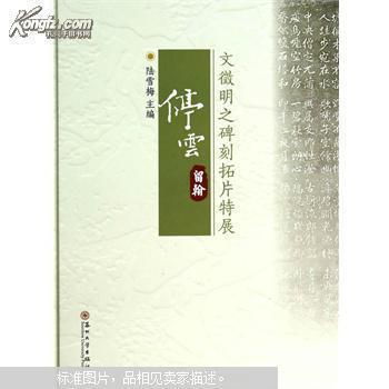 长江钓鳖客的书摊
