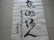 江西(户才泉书法作品)